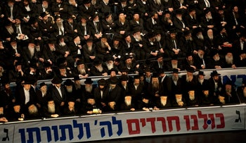 Election rally for the ultra-Orthodox United Torah Judaism political party. 17 Jan 2013