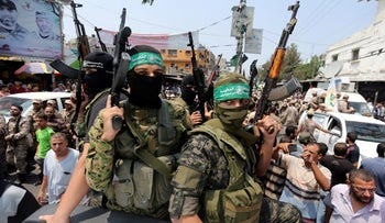 Members of Hamas attend a funeral in Rafah, in the southern Gaza Strip, August 17, 2017.