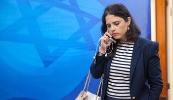 Justice Minister Ayelet Shaked walks to the weekly cabinet meeting, August 10, 2017.