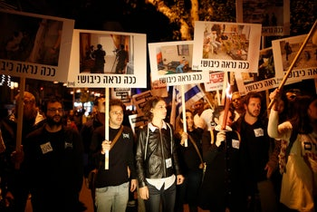 Demonstration by Breaking the Silence in support of Reuven Rivlin and the wave of incitement to delegitimize human rights activists, March 27, 2016.