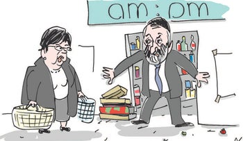 Interior Minister Arye Dery blocks Supreme Court President Miriam Naor from entering a shop on Shabbat after she ruled that stores in Tel Aviv are allowed to open on Saturday.