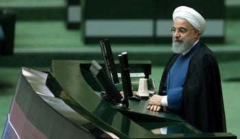 Iranian President Hassan Rouhani on October 29, 2017, delivering a speech to the parliament in Tehran.