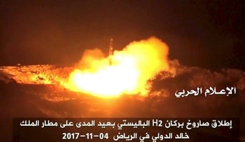 A still image taken from a video distributed by Yemen's pro-Houthi Al Masirah television station on November 5, 2017, shows what it says was the launch by Houthi forces of a ballistic missile aimed at Riyadh's King Khaled Airport on Saturday