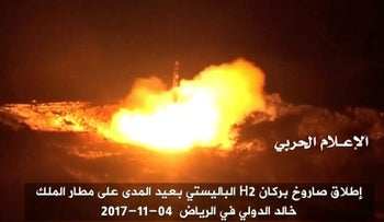 A still image taken from a video distributed by Yemen's pro-Houthi TV on November 5, 2017, shows what it says was the launch of missile aimed at Riyadh's airport.