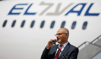 David Maimon speaks during ceremony marking the arrival of the first of the airlines order of 16 Boeing 787 Dreamliner jets, at Ben Gurion International Airport, Israel August 23, 2017.