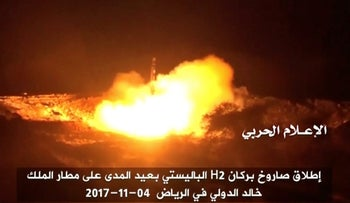 A still image taken from a video distributed by Yemen's pro-Houthi Al Masirah TV station, Nov 5, 2017
