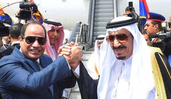In this picture provided by the office of the Egyptian Presidency, Egyptian President Abdel-Fattah el-Sissi, left, shakes hands with Saudi Arabia's King Salman before he departs Egypt, Monday, April 11, 2016