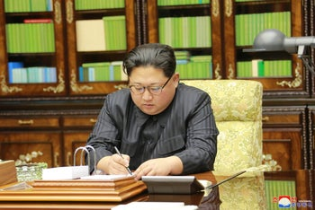 North Korean leader Kim Jong Un in an undated photo released by the North Korean Central News Agency, November 29, 2017.