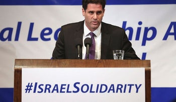JULY 28: Israeli Ambassador to the United States Ron Dermer addresses Jewish organizational and community leaders during the 'National Leadership Assembly for Israel' at the National Press Club July 28, 2014 in Washington, DC