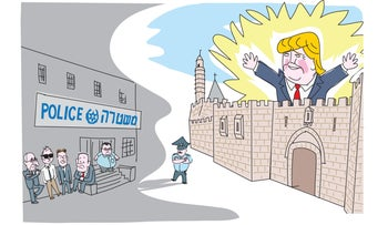 Illustration: Trump glows over Jerusalem's wall as Netanyahu and his confidants wait in line in front of a police station.