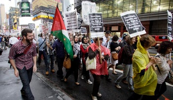 File photo: Palestinian and Jewish groups supporting the Palestinian cause walk from Times Square to the United Nations Building during a rally on September 15, 2011 in New York.