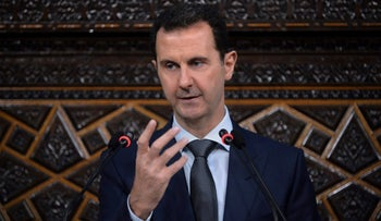 File photo: Syrian President Bashar Assad addresses a speech to the parliament in Damascus, Syria on June 7, 2016.