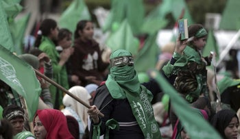 Hamas supporters rally in Gaza, December 14, 2017.