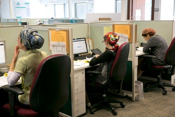 Ultra-Orthodox women working at an office in Israel.