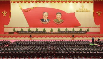 An overview of the 5th Conference of Cell Chairpersons of the Workers' Party of Korea (WPK) in Pyongyang in a picture taken on December 22, 2017 released by North Korea's official Korean Central News Agency (KCNA)