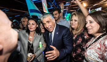 Yesh Atid party leader Yair Lapid at a party conference in Tel Aviv, October 16, 2017.