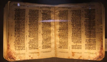 A section of the Aleppo Codex, on display at the Israel Museum. On February 8, 2016, UNESCO decided to add it to its International Memory of the World Register,