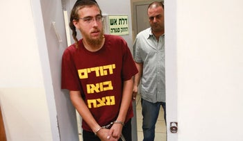 Right-wing activist Moshe Orbach after a 2013 arrest for setting fire to a church in Latrun. Orbach was released due to a lack of evidence.