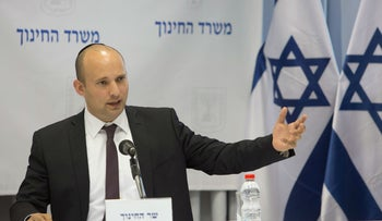 Education Minister Naftali Bennett speaking at a meeting, February 16, 2016.