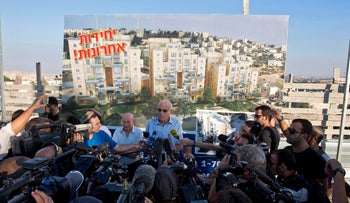 Then-Minister of Housing and Construction Uri Ariel speaks during ceremony marking the resumption of the construction in east Jerusalem . August 11, 2013.