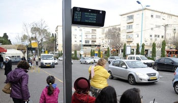 A new electronic, Hebrew sign at a Haifa bus stop, February 2016.
