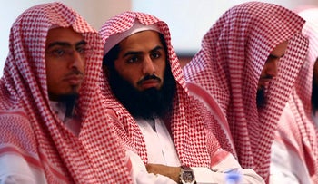 Members of the Committee for the Promotion of Virtue and Prevention of Vice of Saudi Arabia, or religious police, attend a training course in Riyadh, April 29, 2009.