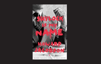 The cover of Howard Jacobson's book, one of a series of retellings of Shakespeare by prominent writers.