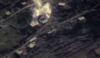 This photo, taken from Russian Defense Ministry official website on Thursday, Feb. 11, 2016, shows an airstrike in the province of Latakia, Syria.