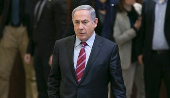Netanyahu in the Knesset, January 2016.