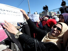 Palestinian teachers demonstrating in Ramallah, February 2016.