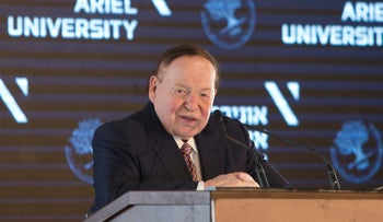 Sheldon Adelson at Ariel University in the West Bank, June 28, 2017.