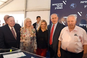 Why Adelson is pouring millions into an Israeli university ...