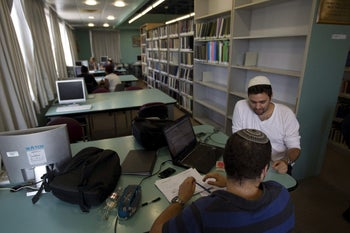Students at a library in Ariel University in 2012.