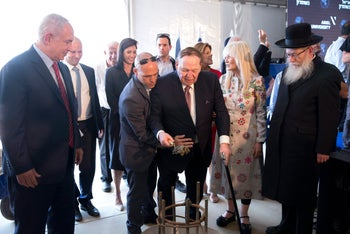 Sheldon Adelson and Prime Minister Benjamin Netanyahu attending the cornerstone-laying ceremony for the medical school at Ariel University, June 28, 2017.