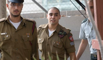 Sgt. Elor Azaria at a military court hearing on his appeal, July 17, 2017.