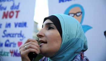 File photo: Linda Sarsour addresses attendees at a vigil for Nabra Hassanen, who was killed by a bat-wielding motorist near a Virginia mosque, Manhattan, New York, U.S., June 20, 2017.