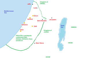 """Map showing best-understood rough boundaries of Philistia and the """"pentopolis"""" - five cities that had been under Philistine control: Gath, Ashdod, Ashkelon, Ekron and Gaza."""