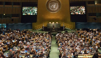 Participants at a summit to counter BDS, United Nations, New York, March 29, 2017.