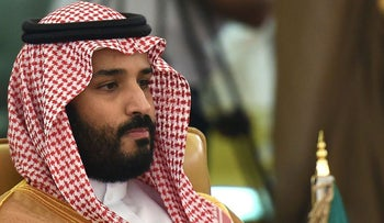 This file photo taken on November 10, 2016 shows Saudi Deputy Crown Prince, Defence Minister and Chairman of the Council for Economic and Development Affairs Mohammed bin Salman