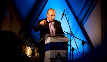 Israel's education minister's seemingly innocuous new initiative should send shivers down the Jewish people's spine: Naftali Bennett in Ashdod, Israel. Dec. 26, 2012