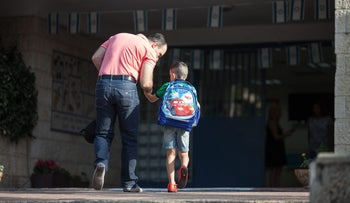 The first day of school in Pisgat Ze'ev, August 31, 2016.