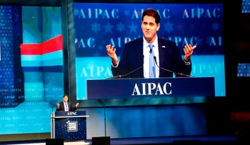 Israeli Ambassador to the United States Ron Dermer addressing AIPAC, March 26, 2017.