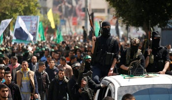 Members of Hamas' armed wing take part in the funeral of senior militant Mazen Fuqaha in Gaza City, March 25, 2017.