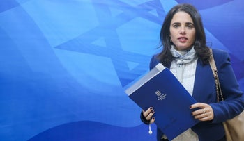 Justice Minister Ayelet Shaked's campaign to destroy the Supreme Court has moved up a level.