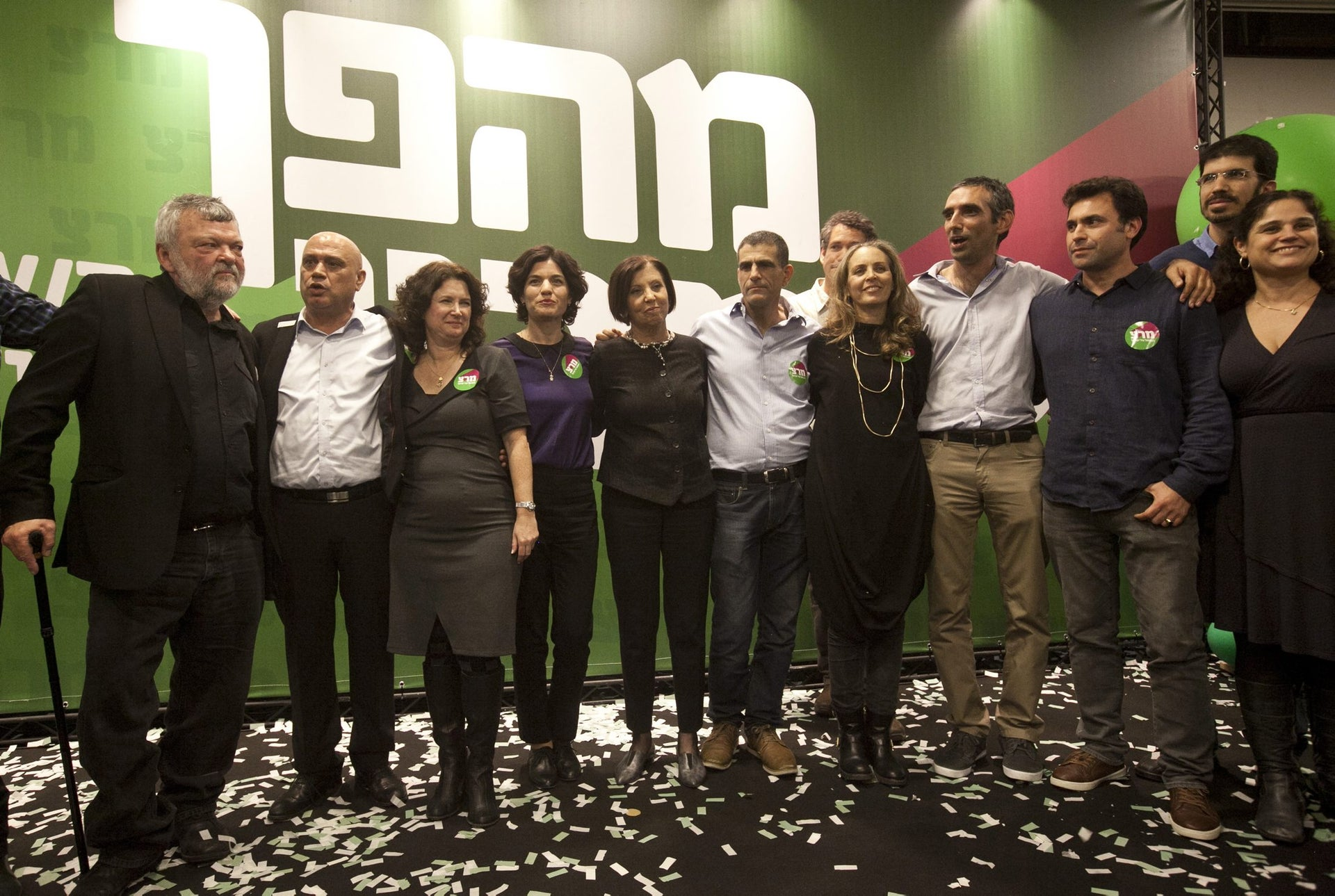 The Meretz party prior to the 2015 election.