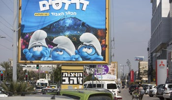 A Smurfs ad in a Bnei Brak neighborhood with Smurfette removed, March 2017.