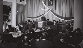 Knesset Speaker Kadish Luz addressing the Knesset at a memorial event for Theodor Herzl in 1960.