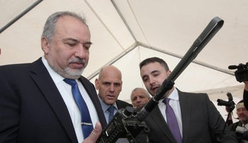 Defense Minister Avigdor Lieberman said Israel is not looking for any 'adventures' in Gaza.