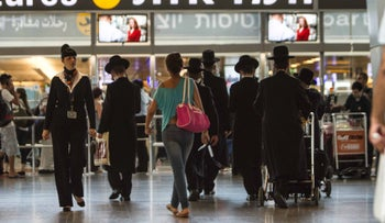 Ben Gurion International Airport.