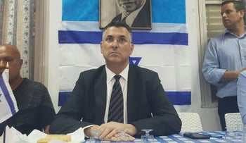 Gideon Sa'ar announcing his return to politics in Acre, April 3, 2017.